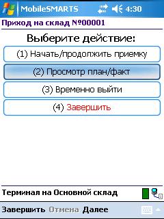 50401266_w800_h640_cid464469_pid38044368-3315c75d