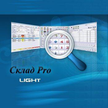 Microinvest Склад Pro Light Торговый объект