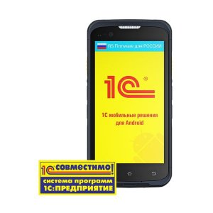 Терминал сбора данных UROVO i6300 MC6300-SH3S7E400H